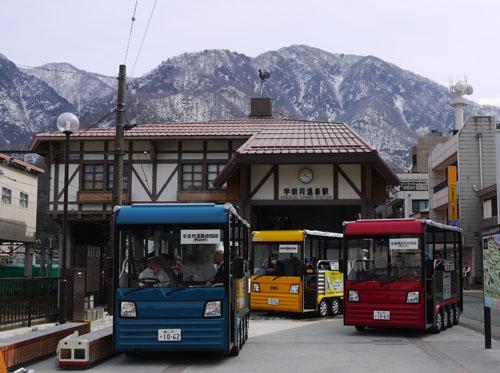 e_bus